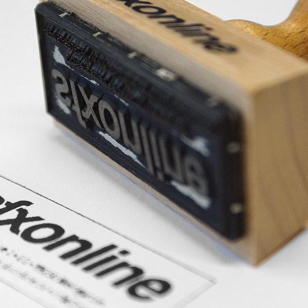sfxonline Stempel